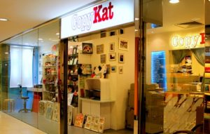 CopyKat Printing Centre Landmark Hong Kong.