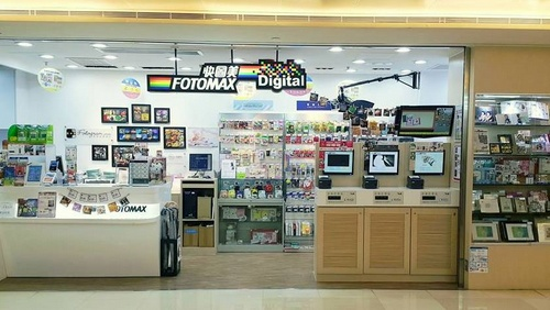 Fotomax photo shop Hong Kong.