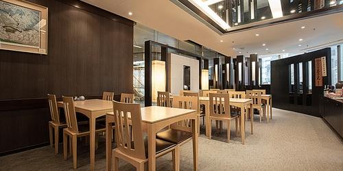 Agehan Japanese restaurant Landmark Hong Kong.