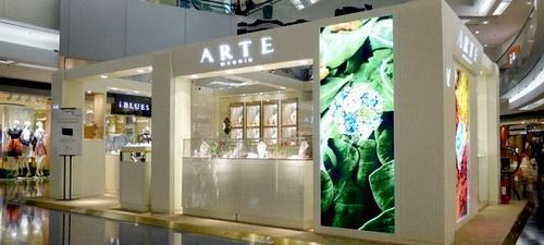 ARTĒ Madrid jewellery store Festival Walk Hong Kong.