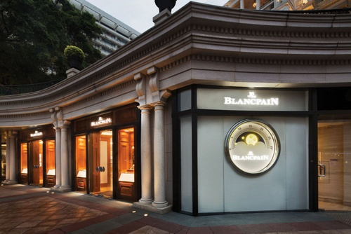 Blancpain watch shop 1881 Heritage Hong Kong.
