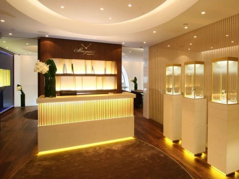 Breguet watch shop 1881 Heritage Hong Kong.