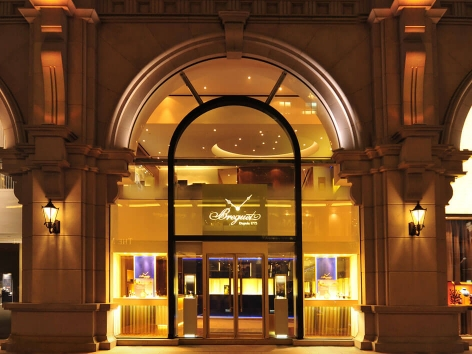 Breguet watch store 1881 Heritage Hong Kong.