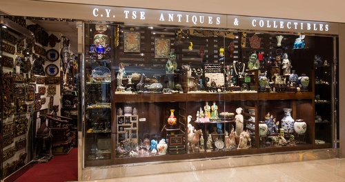 C.Y. Tse Antiques & Collectibles Landmark Hong Kong.