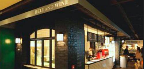 DELI AND WINE restaurant Hong Kong.
