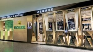 Dickson Watch & Jewellery store Hong Kong.