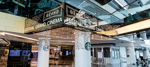 Festival Grand Cinema by MCL Festival Walk Hong Kong.