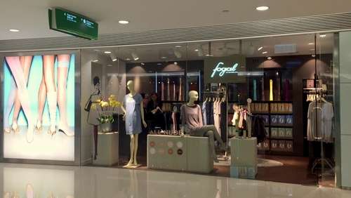 Fogal hosiery shop Harbour City Hong Kong.