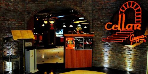 Grappa's Cellar Italian restaurant Landmark Hong Kong.