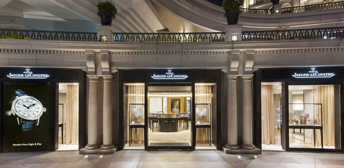 Jaeger-LeCoultre watch store 1881 Heritage Hong Kong.