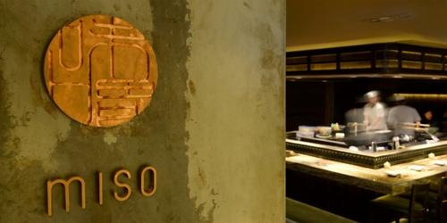 miso Japanese restaurant Landmark Hong Kong.