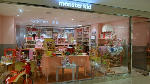 Monster Kid toy store Landmark Hong Kong.
