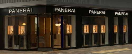 Officine Panerai watch store Canton Road Hong Kong.