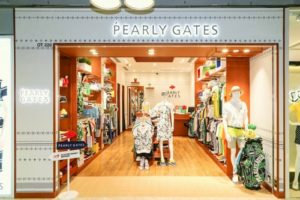 Pearly Gates Harbour City Hong Kong.