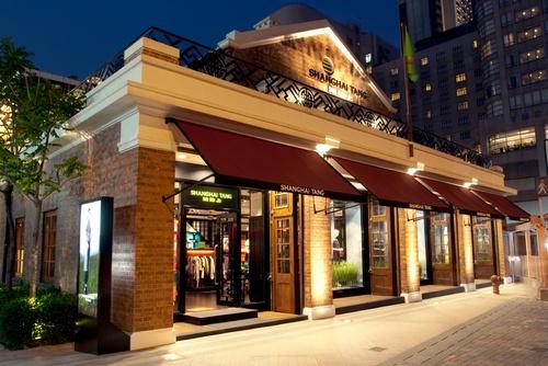 Shanghai Tang Kowloon flagship store Hong Kong.