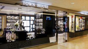 Town House home goods store Landmark Hong Kong.