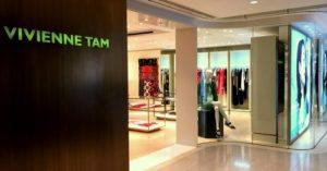 Vivienne Tam clothing store Landmark Hong Kong.