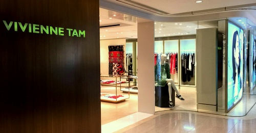 Vivienne Tam clothing store Landmark Hong Kong.