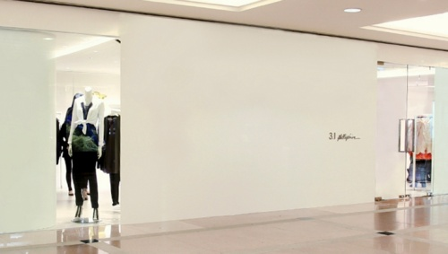 3.1 Phillip Lim clothing shop Harbour City Hong Kong.