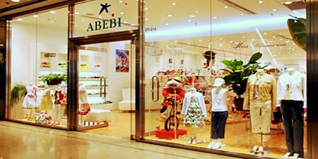 Abebi children's clothing store Harbour City Hong Kong.