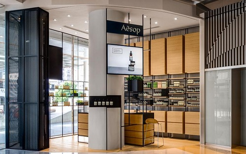 Aesop beauty store MOKO Mall Hong Kong.