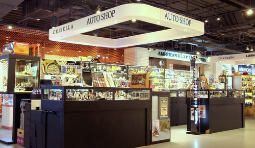 Auto Shop watch store Harbour City Hong Kong.
