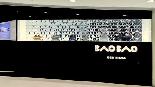 Bao Bao Issey Miyake bag shop Harbour City Hong Kong.