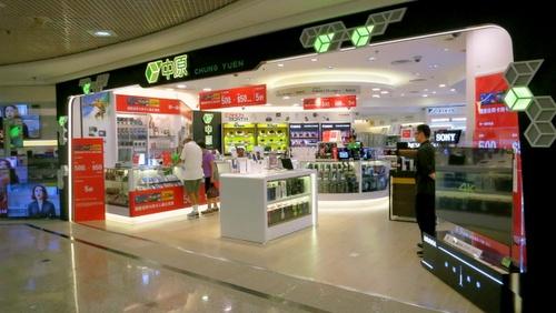 Chung Yuen electronics store Times Square Hong Kong.