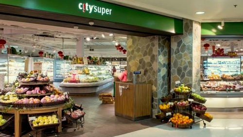 city'super supermarket Hong Kong.