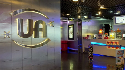 UA Cinemas movie theater MegaBox Hong Kong.