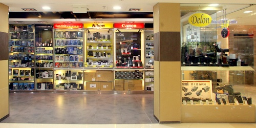 Delon Photo & HiFi Centre Harbour City Hong Kong.