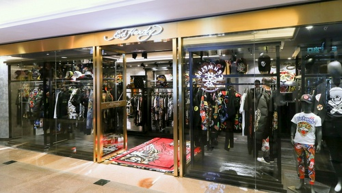 Ed Hardy clothing store Harbour City Hong Kong.
