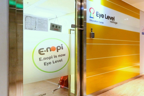 Eye Level education center Harbour City Hong Kong.