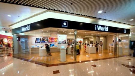 iWorld Apple Premium Retailer store Plaza Hollywood Hong Kong.
