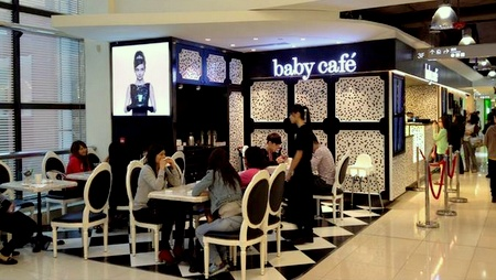 baby café Tuen Mun Town Plaza Hong Kong.