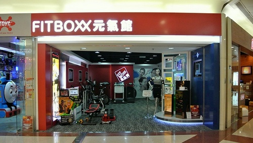 FitBoxx fitness, health, and beauty products store Plaza Hollywood Hong Kong.
