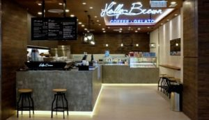 Holly Brown coffee shop Cityplaza Hong Kong.
