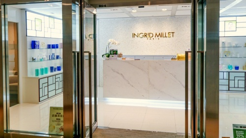 Ingrid Millet beauty salon & store World Commerce Centre Harbour City Hong Kong.