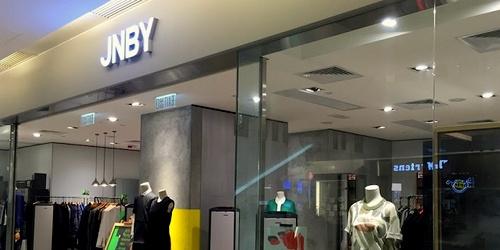 JNBY clothing shop K11 Hong Kong.