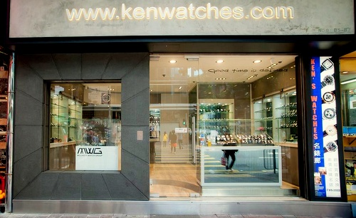 Ken's Watches shop Wan Chai Hong Kong.