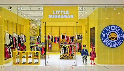 Little Sugarman children's clothing shop Harbour City Hong Kong.