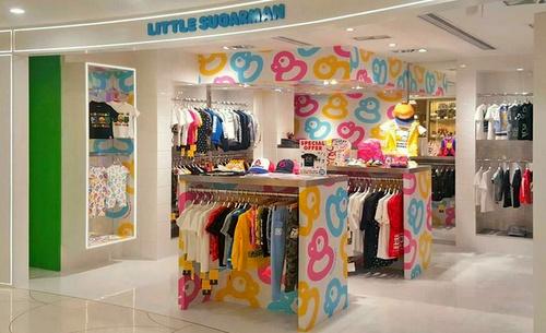 Little Sugarman children's clothing store SOGO Hong Kong.