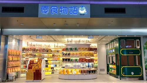 Okashi Land snack & candy store Hong Kong International Airport.