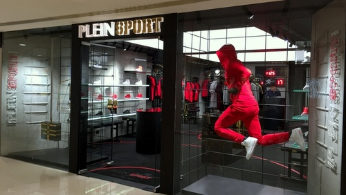 Plein Sport shop Harbour City Hong Kong.