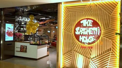 The Spaghetti House restaurant Cityplaza Hong Kong.