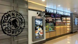 TOM N TOMS COFFEE shop Tuen Mun Town Plaza Hong Kong.