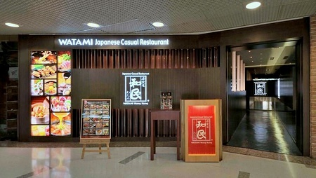 Watami Japanese Casual Restaurant Hong Kong.