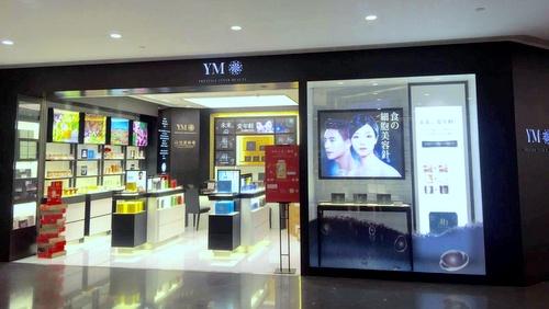 Yogi Magokoro shop Times Square Hong Kong.