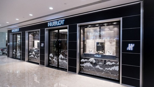 Hublot watch shop Harbour City Hong Kong.