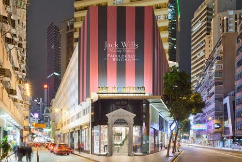Jack Wills store Leighton Centre Hong Kong.